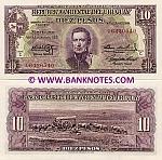 Uruguay 10 Pesos (1939-66) (Serie C; 06420540) UNC