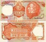 Uruguay 10000 Pesos (1974) (Serie C; 607196x) UNC