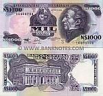Uruguay 1000 Nuevos Pesos (1992) (Serie D; 164647xx) UNC