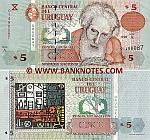 Uruguay 5 Pesos Uruguayos 1998 (A-102127xx) UNC
