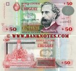 Uruguay 50 Pesos Uruguayos 2003 UNC