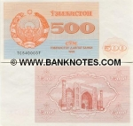 Uzbekistan 500 Sum 1992 UNC