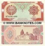 Uzbekistan 3 Sum 1994 (QI33317xx) UNC