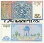 Uzbekistan 5 Sum 1994 #ZZ UNC