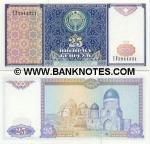 Uzbekistan 25 Sum 1994 UNC