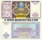 Uzbekistan 100 Sum 1994 (LT80701xx) UNC
