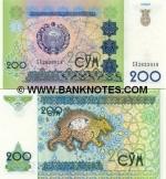 Uzbekistan 200 Sum 1997 UNC