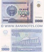 Uzbekistan 10000 Sum 2017 (CX97308xx) UNC