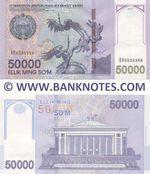 Uzbekistan 50000 Sum 2017 (BH8538386) UNC