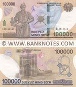 Uzbekistan 100000 Sum 2019 (AA0516842) UNC