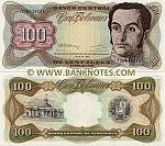 Venezuela 100 Bolivares 1992 (Y395382xx) UNC