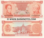 Venezuela 5 Bolivares 1989 (X113880xx) UNC