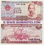 Viet-Nam 500 Dong 1988 UNC