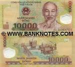 Viet-Nam 10000 Dong 2006 UNC