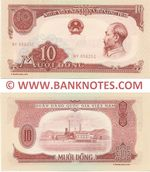 Viet-Nam 10 Dong 1958 (NY 856251) UNC
