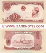 Viet-Nam 10 Dong 1958 (NY 856251) UNC