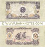 Viet-Nam 2 Hao 1975 (QV 082057) UNC