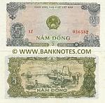 Viet-Nam 5 Dong 1976 (AZ 0365xx) UNC