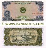 Viet-Nam 5 Dong 1976 (QA 6352868) UNC