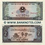 Viet-Nam 2 Dong 1980 (1981) UNC
