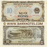 Viet-Nam 10 Dong 1980 (ser # varies) UNC