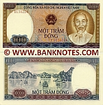 Viet-Nam 100 Dong 1980 (Small # DF0846007) UNC