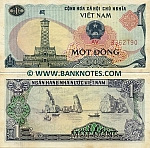 Viet-Nam 1 Dong 1985 (AV 83627xx) UNC