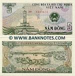 Viet-Nam 5 Dong 1985 (DH 44194xx) UNC