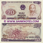 Viet-Nam 20 Dong 1985 (ZB 14633xx) UNC