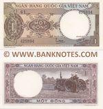 South Viet-Nam 1 Dong (1964) (G1/425894) UNC