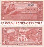 South Viet-Nam 10 Dong (1962) (14-A/819767) AU