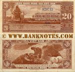 South Viet-Nam 20 Dong (1962) (circulated) VF