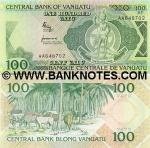 Vanuatu 100 Vatu (1982) UNC
