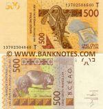 Togo 500 Francs 2013 (T 1370xxxxxxx) UNC