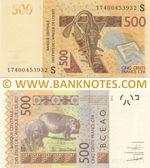 Guinea-Bissau 500 Francs 2017 (174004539xx) UNC