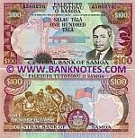 Samoa 100 Tala (ca.1990) UNC