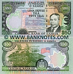 Samoa 50 Tala (2006) UNC