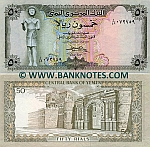 Yemen Arab Republic 50 Rials (1973) UNC