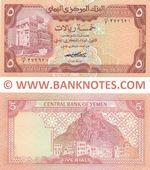 Yemen 5 Rials (1981) (BA/3 3726xx) UNC