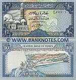 Yemen Arab Republic 10 Rials (1990) (AA/28 8145xx) UNC