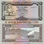 Yemen Arab Republic 20 Rials (1995) (dB/5 4993xx) UNC
