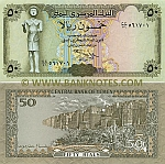 Yemen Arab Republic 50 Rials (1993) (BJ/43 196723) UNC