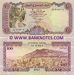 Yemen Arab Republic 100 Rials (1993) (Kd/22 6153xx) UNC