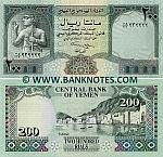 Yemen Arab Republic 200 Rials (1996) (Bh/23 2322xx) UNC