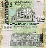 Yemen Arab Republic 1000 Rials 2006 (J/13 5470857) UNC