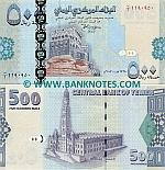 Yemen Arab Republic 500 Rials 2007 (B/6 1190941) UNC