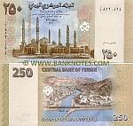 Yemen Arab Republic 250 Rials 2009 (A/1 81204xx) UNC