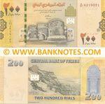 Yemen 200 Rials 2018 (A/27 42190xx) UNC