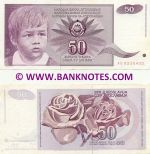 Yugoslavia 50 Dinara 1.6.1990 (Ser # varies) (circulated) VF