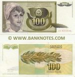 Yugoslavia 100 Dinara 1991 (Ser # varies) (circulated) VF